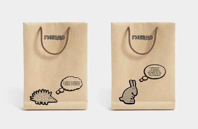 упаковочные пакеты контейнеры для магазинов